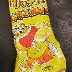ガリガリリッチ君たまご焼き味151円★★☆☆☆