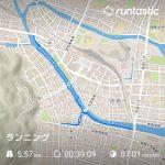 5.57km 39:09 7min/km