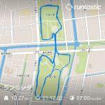 10.27km 01:12h 7min/km