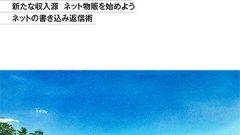 ゴルフ場セミナー7月号